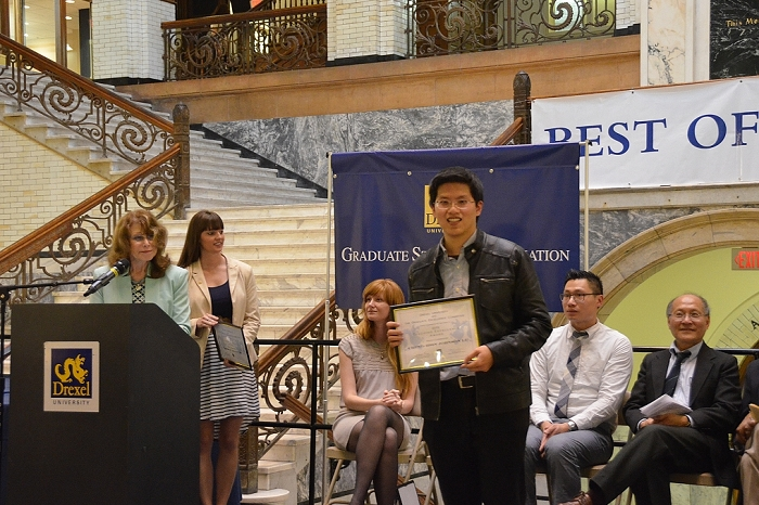 Drexel Teaching Excellence Award 2013